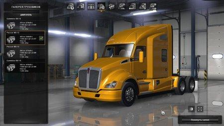 Сборник звуков для грузовиков для American Truck Simulator