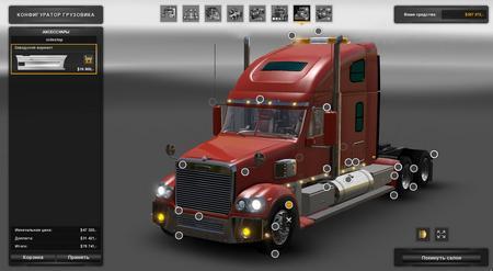 Пак грузовиков v1.1 для American Truck Simulator