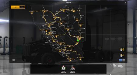Новые города Калифорнии и Неваде для American Truck Simulator