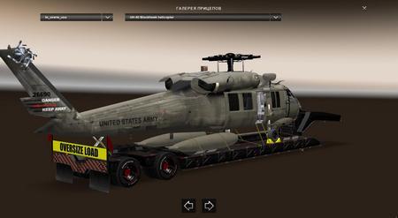 Mod Сборник прицепов Oversize USA для American Truck Simulator