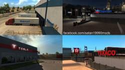 Реальные компании для American Truck Simulator