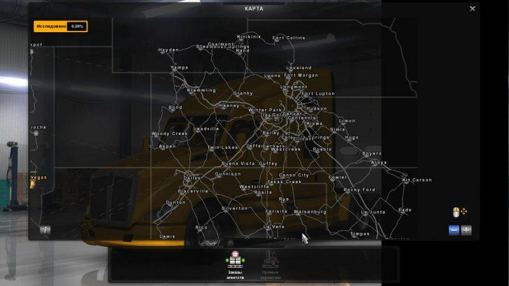 Mod Карта Mario map для ATS
